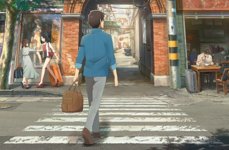 Critique : Flavors of Youth