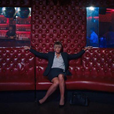 Promising Youg Woman : la bande-annonce