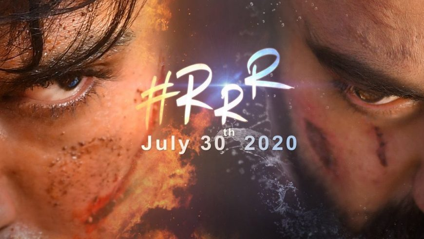 RRR : le nouveau film de SS Rajamouli se précise