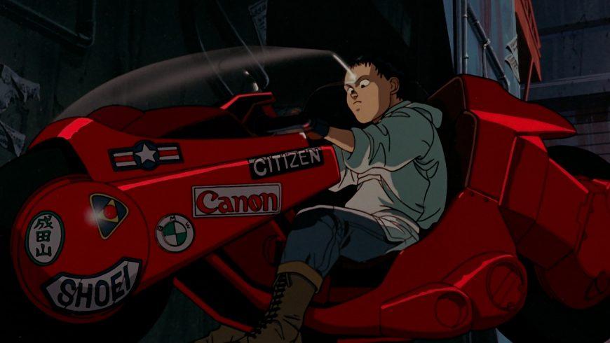 Critique : Akira